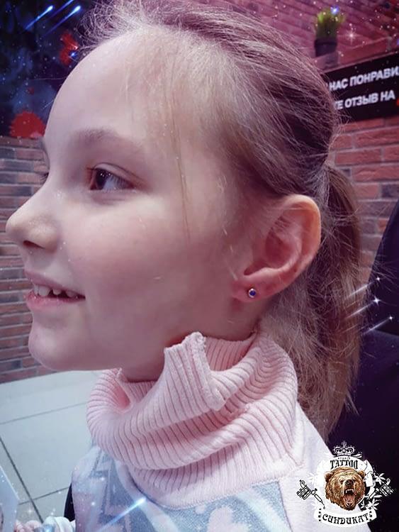 сделать пирсинг (прокол) уха в Красноярске