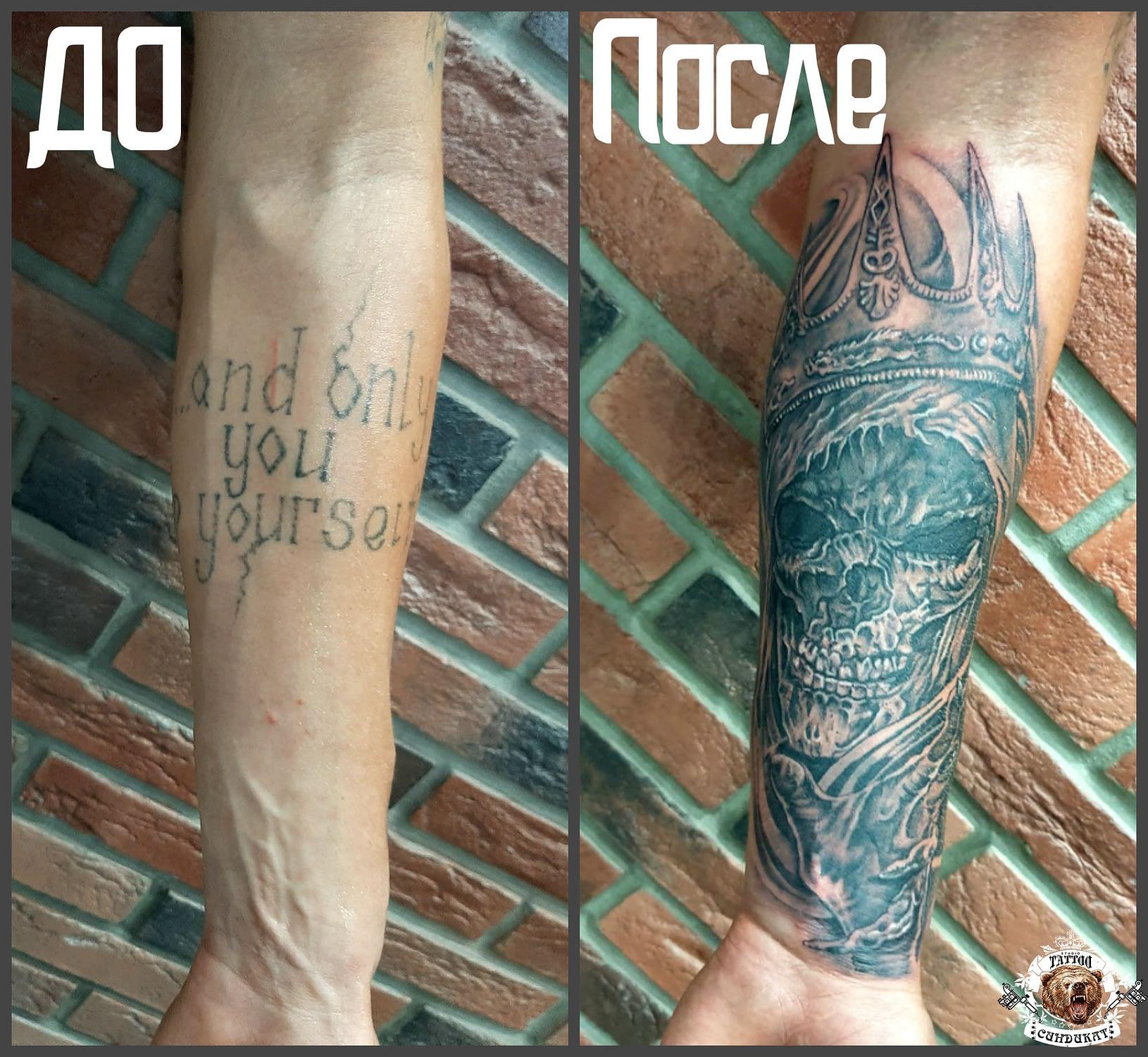 сделать кавер тату на руке узор в Красноярске