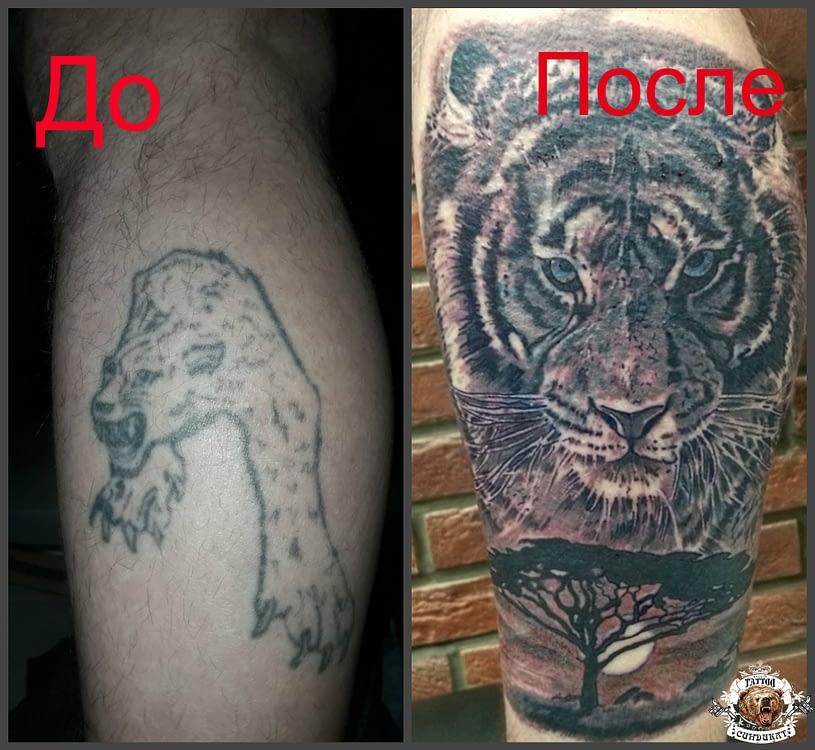 Переделать тату на ноге тигр в Красноярске фото