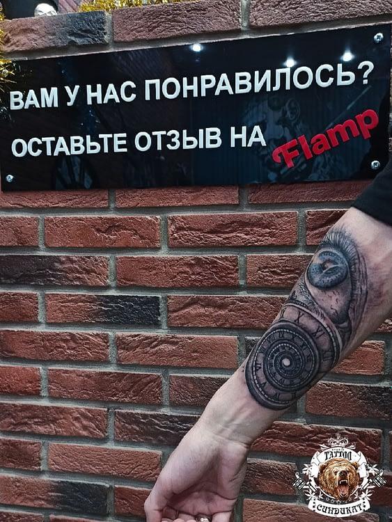 Сделать тату на руке часы, время в Красноярске
